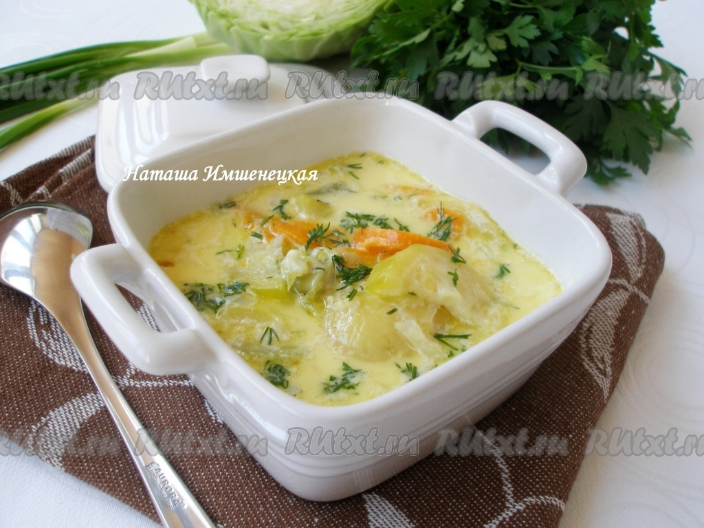 рецепты овощных супов без мяса