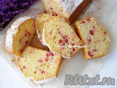Пирог с замороженной красной смородиной рецепт 164
