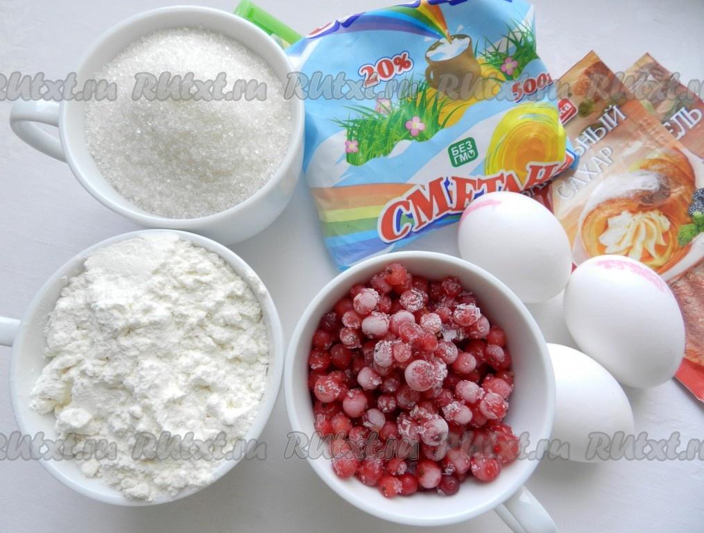 Пирог с замороженной красной смородиной рецепт 67