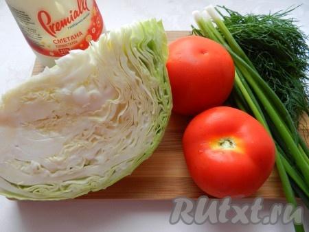 Ингредиенты для приготовления салата с капустой и помидорами