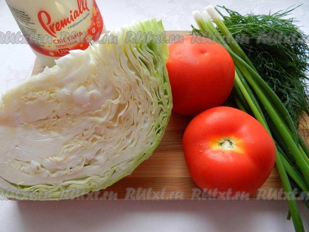 Рецепт салата с капустой помидором с