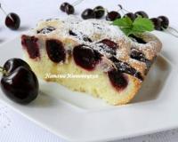 Пирог с замороженной красной смородиной рецепт 189