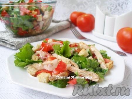 """Аппетитный салат """"Летний день"""" готов."""
