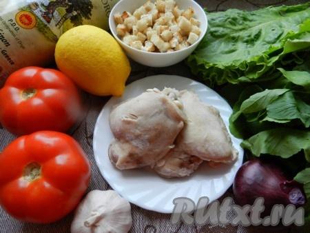 """Ингредиенты для приготовления салата """"Летний день""""."""