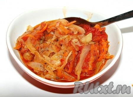 Аппетитные и очень вкусные тушеные овощи разложить по тарелкам и подавать на стол. Если вы приготовили овощи впрок, то их нужно остудить, затем переложить в контейнер и убрать в холодильник.