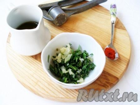 Для заправки листья петрушки и мяты мелко нарезать. Чеснок пропустить через пресс. Смешать зелень, чеснок, молотую паприку и оливковое масло.