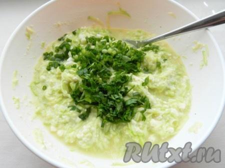 Добавить сыр, чеснок, пропущенный через пресс, мелко порубленные зеленый лук и петрушку. Перемешать.