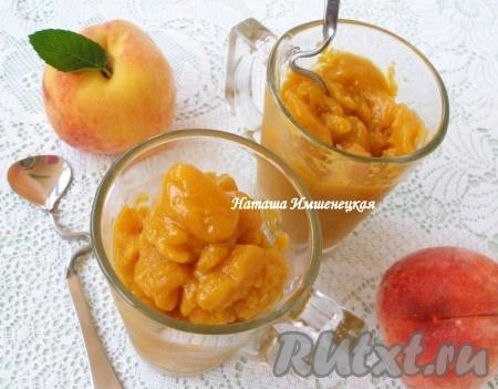 Очень вкусный домашний сорбет их персиков готов.{amp}#xA;