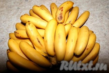 Приготовить бананы.