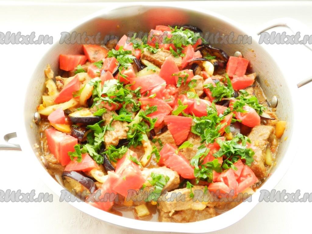 Мясо с овощами баклажанами рецепты
