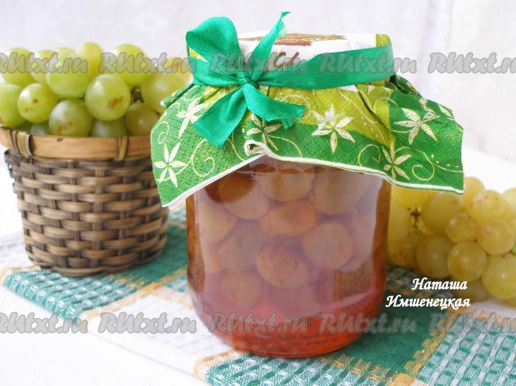 рецепт варенья с винограда в мультиварке