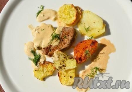 На тарелку выложить картофель и говядину с соусом. Можно подавать на стол это вкуснейшее блюдо.