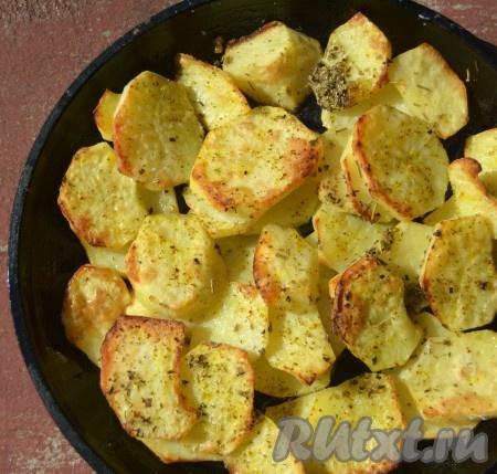 Аппетитнейший гарнир из картофеля к нашей вкуснейшей говядине со сливками готов.