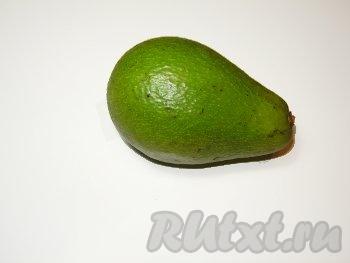 Вымыть авокадо