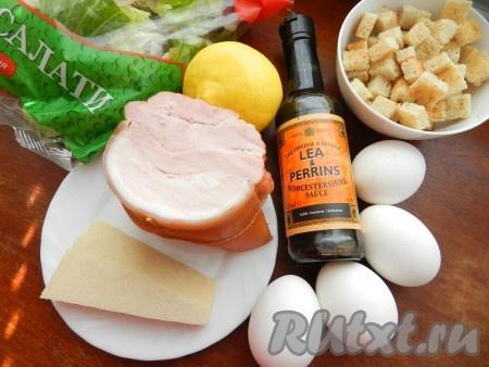 Ингредиенты для приготовления салата с грудинкой