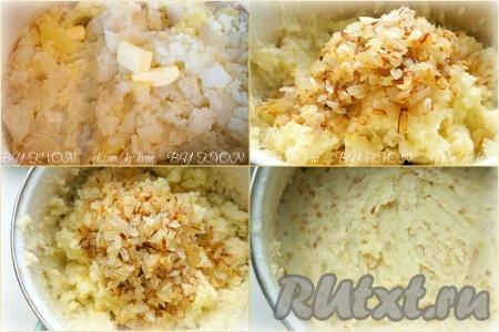 Приготовим начинку для лепешек.Лук очистить, мелко нарезать и обжарить на растительном масле до слегка золотистого цвета. Картофель очистить, отварить в течение 15-20 минут, воду слить, добавить теплое молоко, соль, перец, хорошо растолочь картофель (при необходимости воспользуйтесь погружным блендером). Добавить обжаренный лук, перемешать.