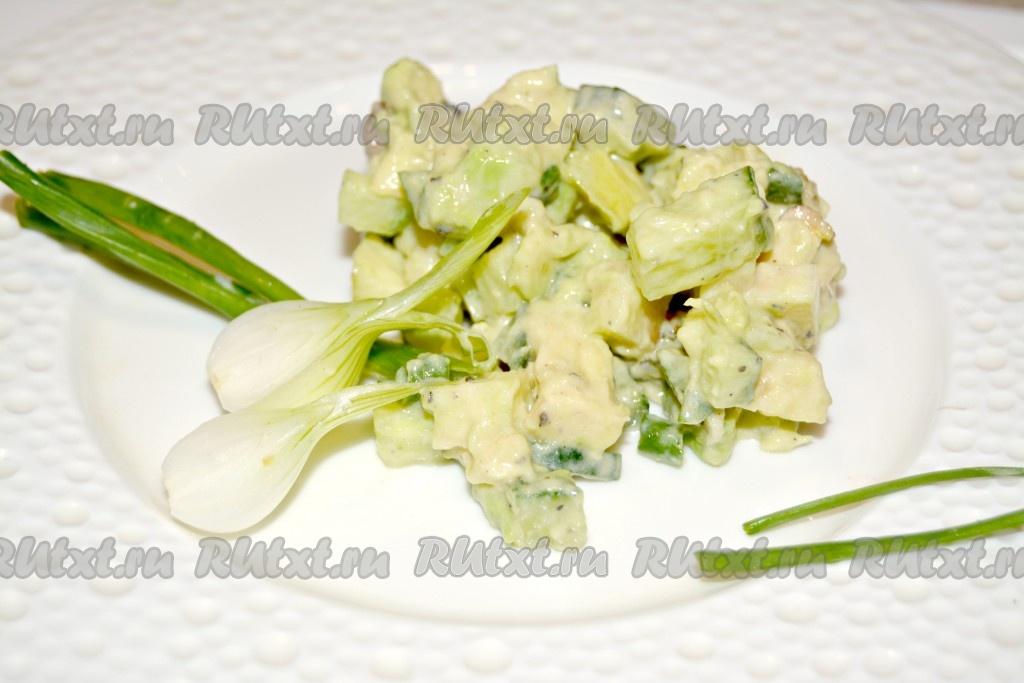 рецепт морского салата с авокадо
