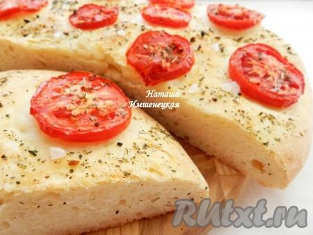 Аппетитный и вкусный хлебушек с помидорами понравится и детям, и взрослым.{amp}#xA;