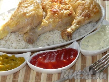 Подать куриные ножки с сыром с любым гарниром и соусом на ваш вкус.