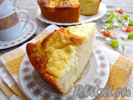 Торт с пожеланиями на день рождения фото 7
