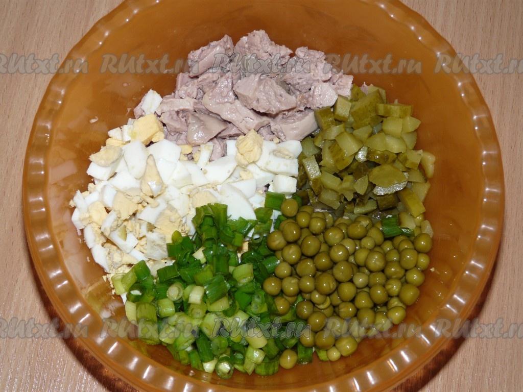 Какой салат можно сделать из печени трески фото 688