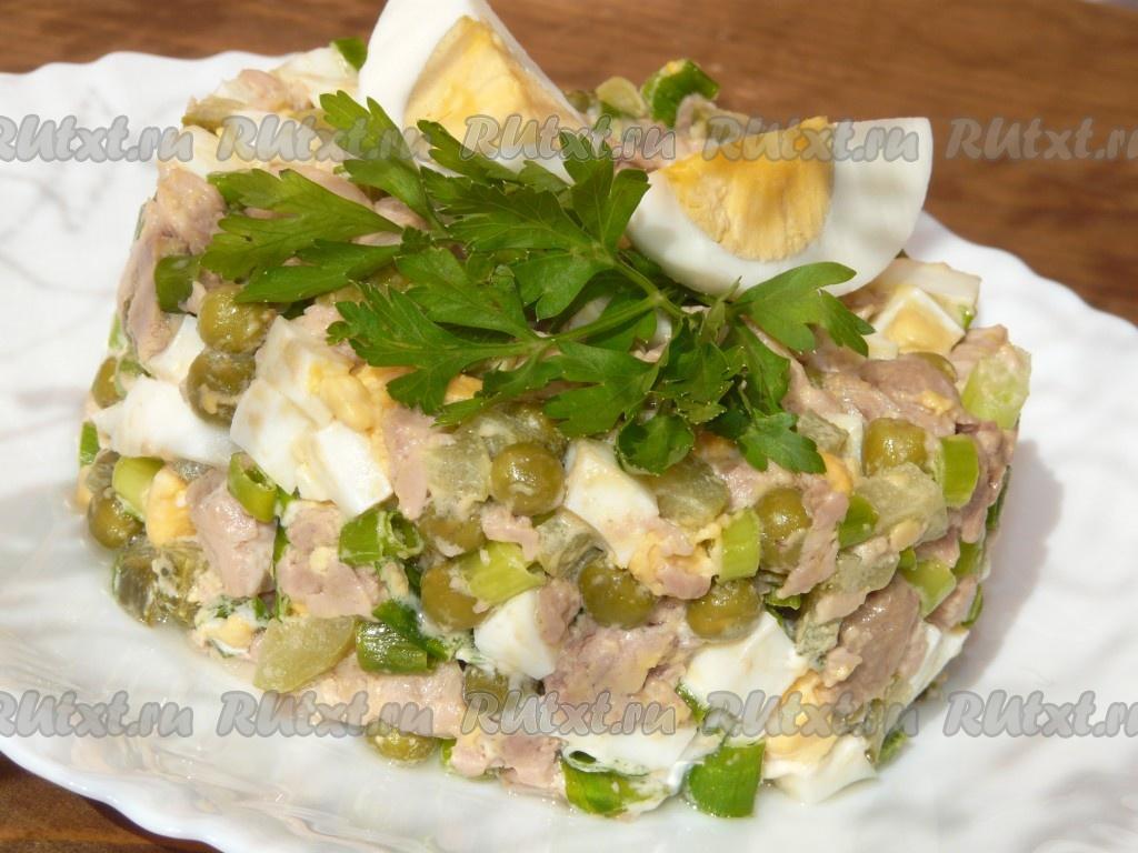 Печень трески салаты подсолнух