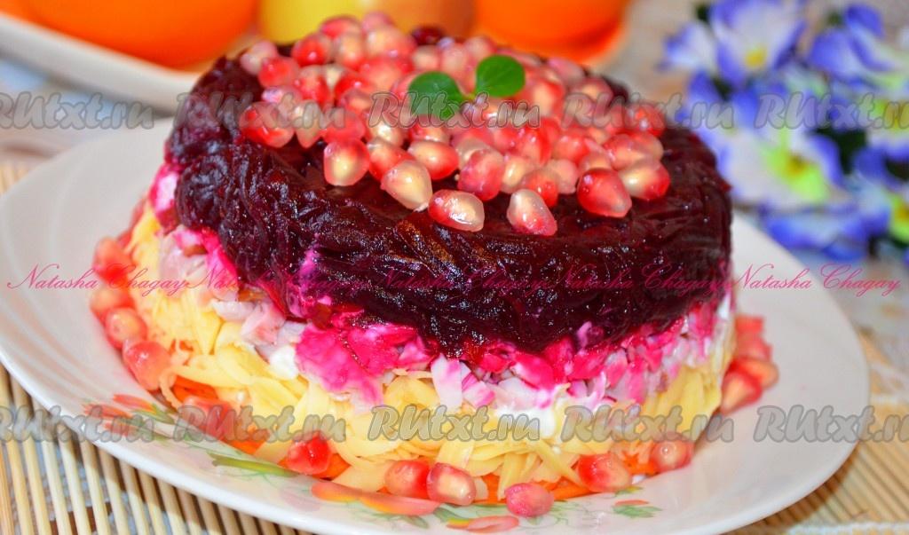 Рецепт салата спаржевой фасоли