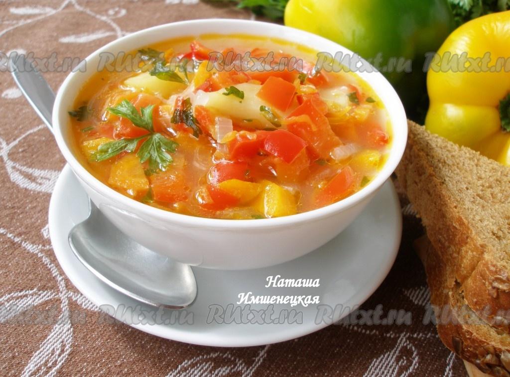Суп с плавленным сыром и тыквой рецепт