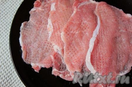 Мясо промыть, !) тщательно обсушить, отбить.