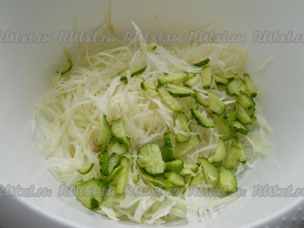 Вкусный острый салат из капусты