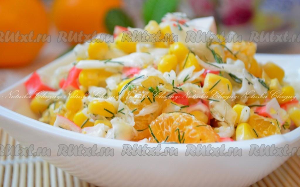 салат из морской капусты с апельсином