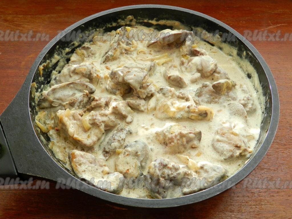 Куриная печенка в сливках рецепт пошагово