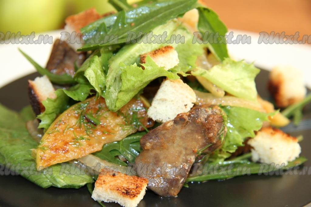 как приготовить теплый салат с куриной печенью