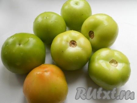Выбирать помидоры нужно твердые, без повреждений. Помидорчики помыть.