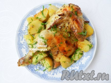 курица карри запеченная рецепт
