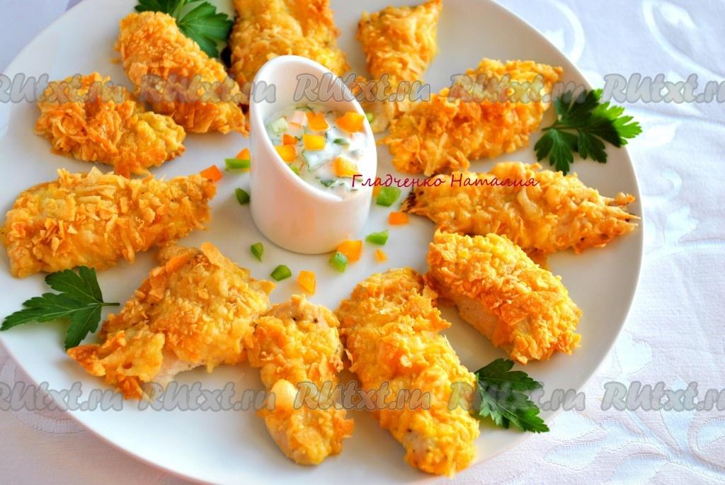 Филе куриное с сыром в панировке 4