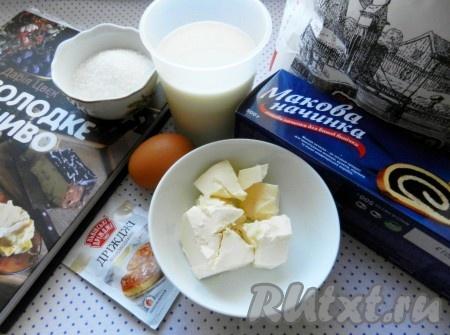 Ингредиенты для приготовления дрожжевого пирога с маком