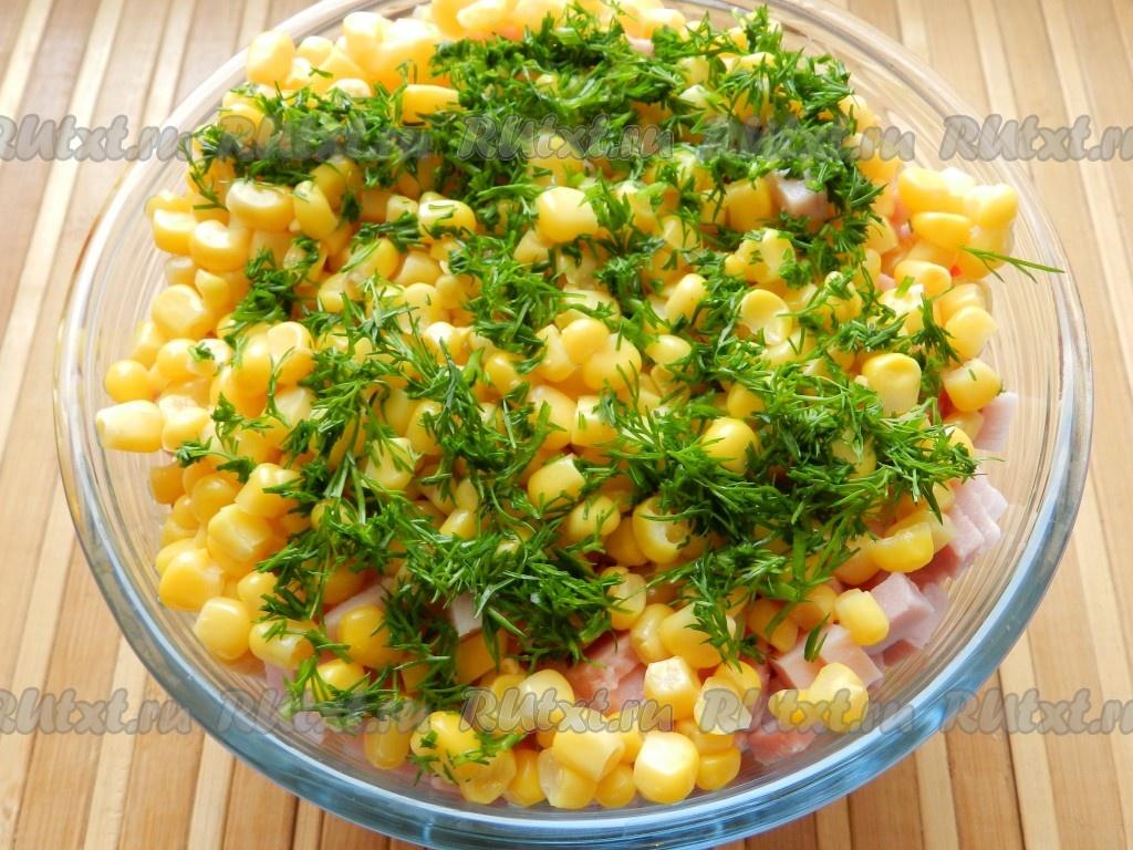 Салат из фасоли с ветчиной - кулинарный рецепт