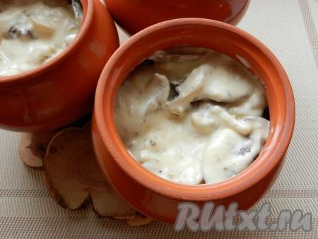 Выложить грибной соус в горшочки. Горшочки поставить в холодную духовку, установить температуру 200 градусов и время 1 час.