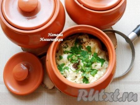 Вкусное и ароматное жаркое по-киевски готово.