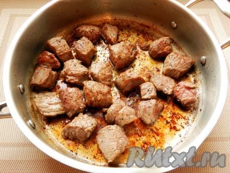 Мясо нарезать небольшими кусочками и обжарить до золотистой корочки на растительном масле, посолить и поперчить.