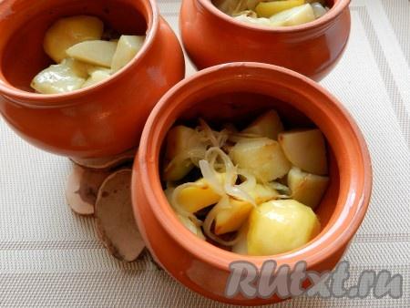 Картофель с луком разложить по горшочкам поверх мяса.