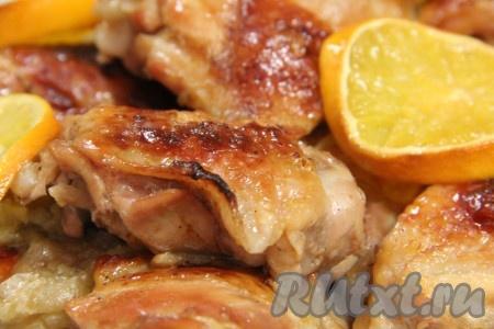 Курица с яблоками и апельсинами