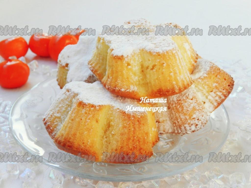 рецепт творожных кексов в формочках