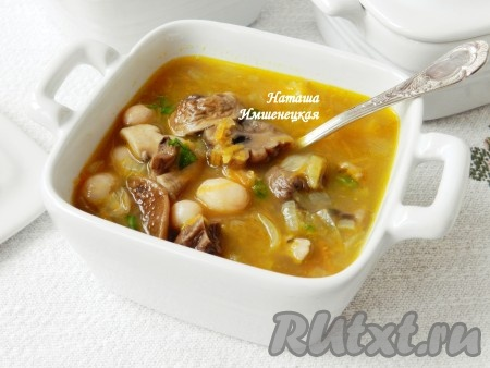 Очень вкусный салат с рисом на зиму рецепты