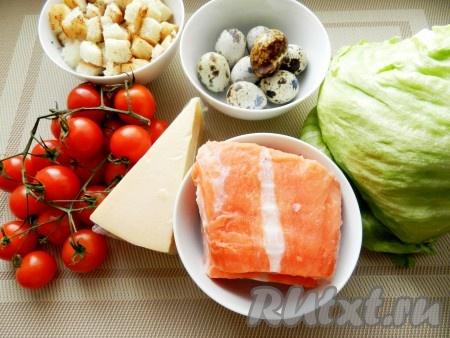 """Ингредиенты для приготовления салата """"Цезарь"""" с лососем"""