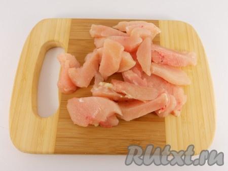 Куриное филе нарезать брусочками.