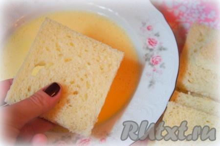 Форму для выпечки смазать сливочным маслом, если масло останется, добавьте его между слоями. Быстро обмакнуть каждый кусочек хлеба в льезон с двух сторон, чтобы хлеб пропитался, но не успел сильно размокнуть.