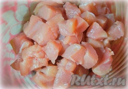 Куриное филе нарежьте на небольшие кусочки.