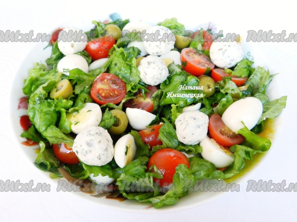 рецепт салата с оливками и сыром